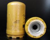 5I-8670 oil filter