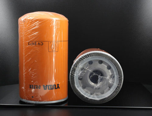 Perkins Oil Filter(Lubrication) CV2473