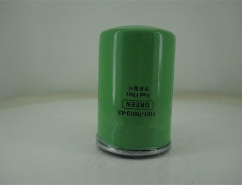 Hyundai Fuel Filter 11E1-70010-AS