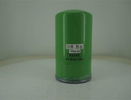Hyundai Oil Filter 11E1-70120-AS