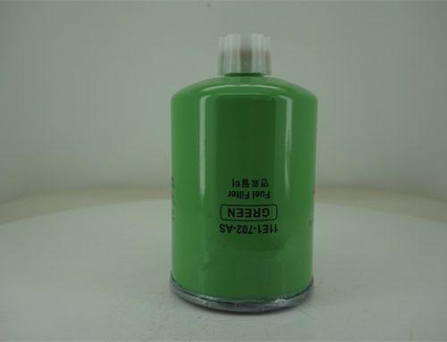 Hyundai Fuel Filter 11E1-702-AS